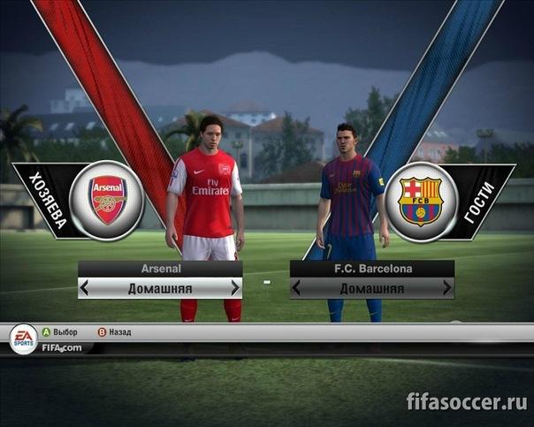 Для тех, у кого FIFA12 Demo не запускается при включенном геймпаде, или воз
